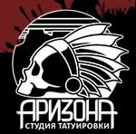 Аризона Казань
