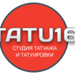 TATU16 Казань