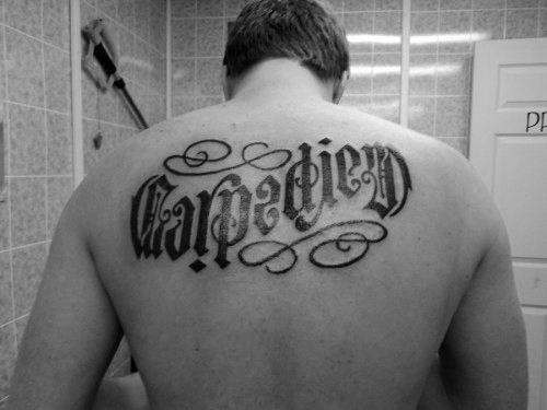 carpe diem на спине