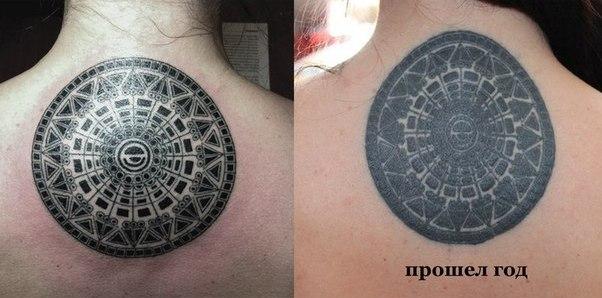 поплыла татуировка