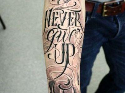 татуировки вдохновения