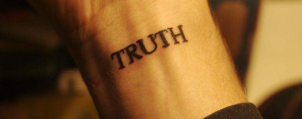 выбрать тату-надпись, выбрать тату-фразу, выбрать тату-текст